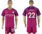 2017-18 Manchester City 22 MENDY Away Soccer Jersey