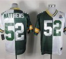 Nike Packers #52 Clay Matthews With Hall of Fame 50th Patch NFL Elite Jersey