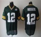 Nike Packers #12 Aaron Rodgers Green With Hall of Fame 50th Patch NFL Elite Jersey