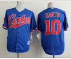 MLB chicago cubs #10 santo blue[1994 m&n] jerseys