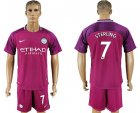 2017-18 Manchester City 7 STERLING Away Soccer Jersey