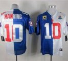 Nike Giants #10 Eli Manning Royal With Hall of Fame 50th Patch NFL Elite Jersey
