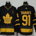 Maple Leafs #91 John Tavares Black With Special Glittery Logo Adidas Jersey